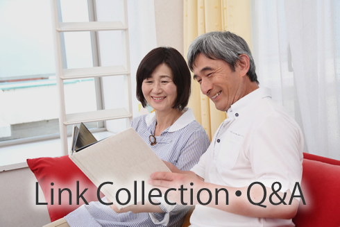 Link Collection・Q&A